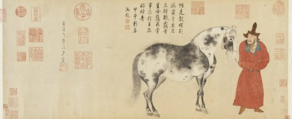 Horse and Groom, after Li Gonglin, 1347, Zhao Yong , (Chinese, 1291-1361), Ink and color on paper, F1945.32