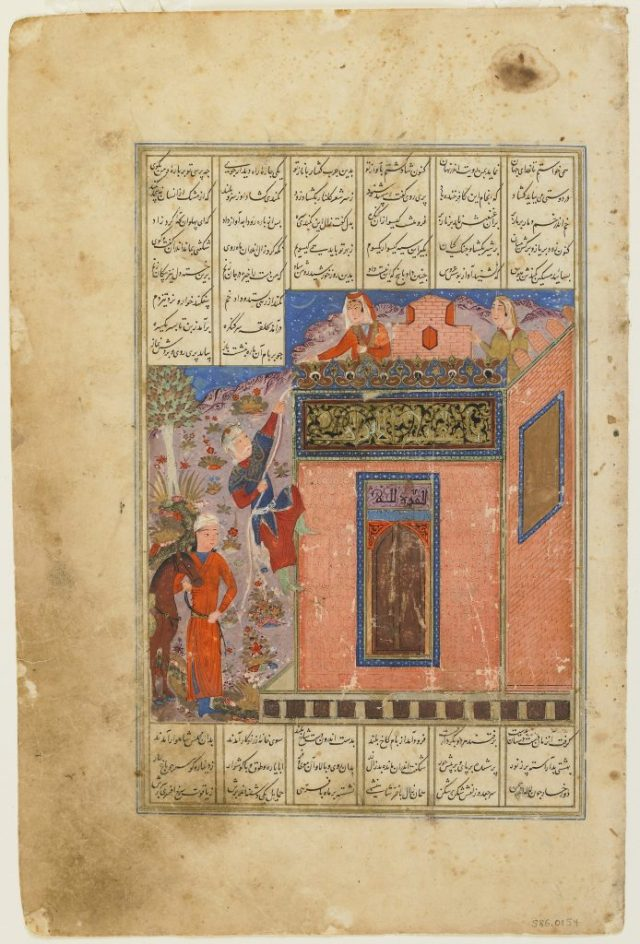 Folio from a Shahnama (Book of Kings) by Firdawsi (d. 1020); recto: Zal climbs to reach Rudaba; verso: text: Zal consults with the priests about Rudaba; Iran, Timurid period, mid-15th century; ink, opaque watercolor and gold on paper; Purchase—Smithsonian Unrestricted Trust Funds, Smithsonian Collections Acquisition Program, and Dr. Arthur M. Sackler