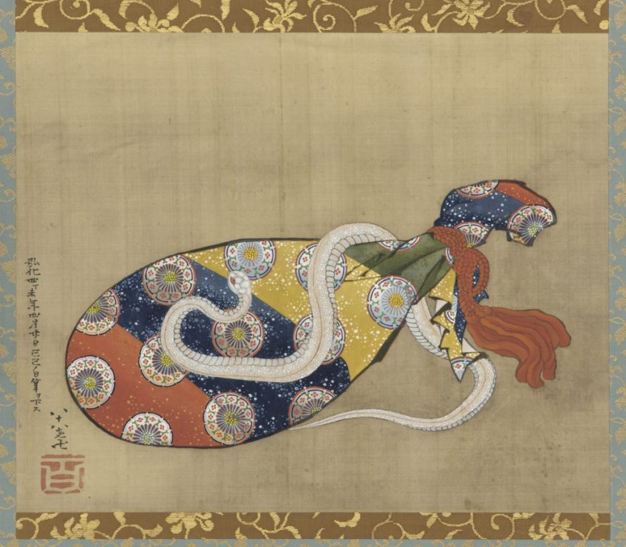 The Lute and White Snake of Benten (Sarasvati); Katsushika Hokusai (1760–1849); Japan, Edo period, 1847; ink and color on silk; gift of Charles Lang Freer, F1904.134