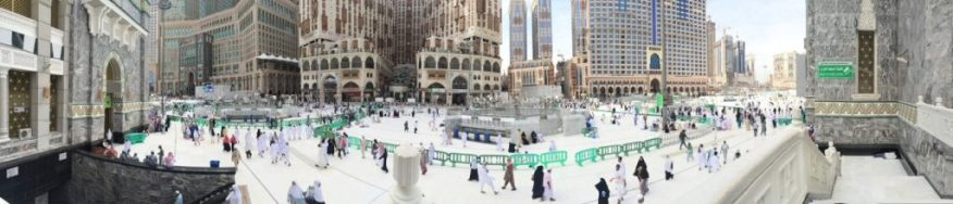 View of the area surrounding the mosque in Mecca