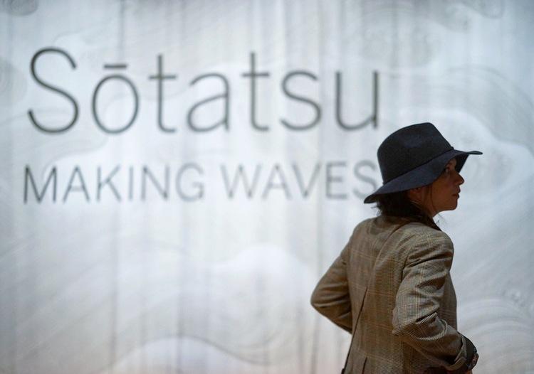"Silk Road Society reception for ""Sōtatsu: Making Waves"""