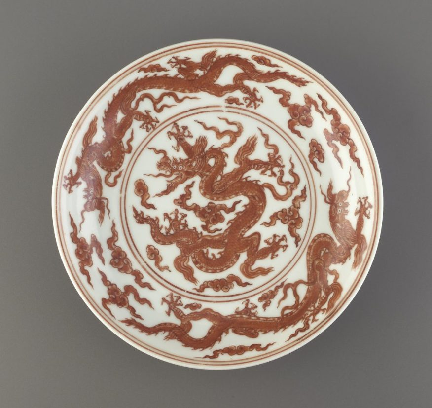 Dish with design of dragons and clouds; China, Jiangxi province, Jingdezhen, Ming dynasty, Xuande Reign, 1426–35; porcelain with cobalt under clear glaze, enamel over glaze; Purchase—Charles Lang Freer Endowment, F1965.4