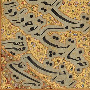 Illuminated Nasta'liq calligraphy