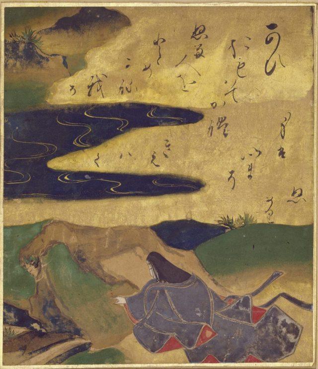 Azusayumi, Tales of Ise, episode 24