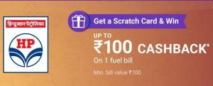 PhonePe HPCL Offer