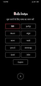 BoloIndya App Refer and Earn