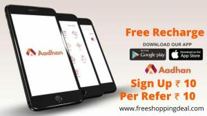 Aadhan App Referral Code
