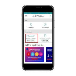 Jio POS Lite App 11