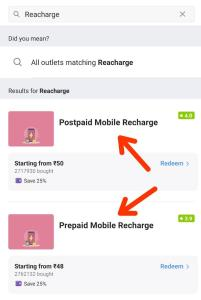 How to Recharge in Magicpin with points 01