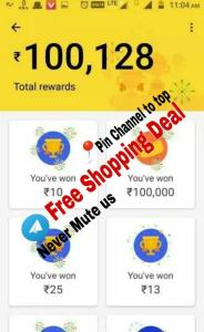 Google Pay Rs.1 Lakh Winning Proof