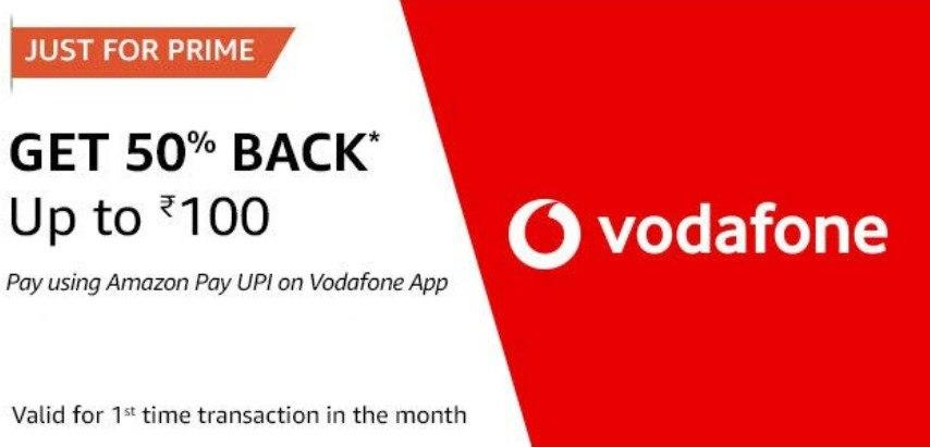 vodafone offers coupons discounts