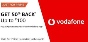 Amazon Vodafone Recharge Offer
