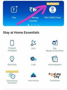 PayTM PM Cares Offer 01