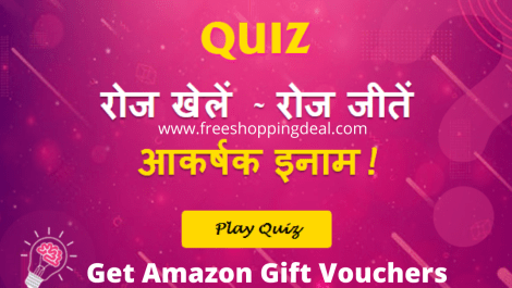 Amar Ujala Quiz Answers