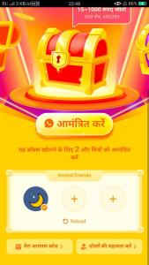 Helo App Mela Offer 03