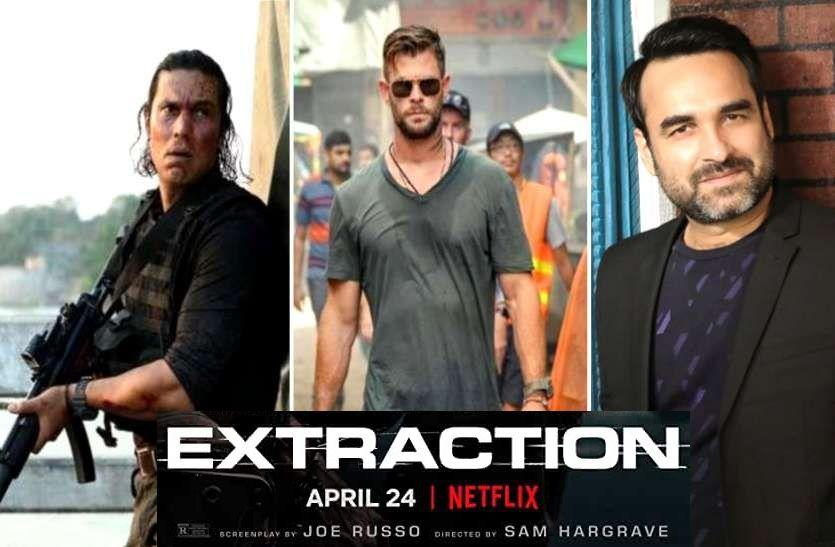 Download Extraction Movie Free Watch Online On Netflix