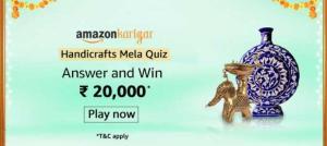 Amazon Handicrafts Mela Quiz Answers