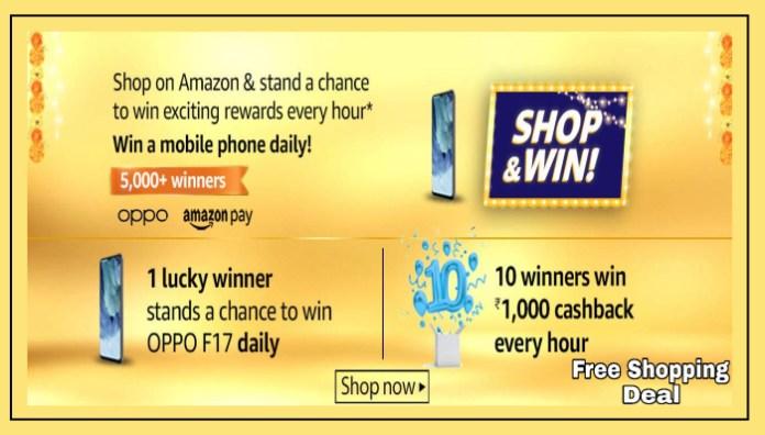 Amazon Shop and Win