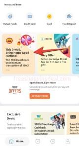 FreeCharge Diwali Boost Offer 01