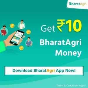 BharatAgri App Refer and Earn 01