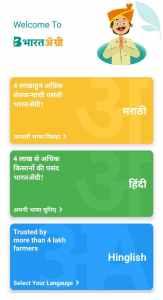 BharatAgri App Refer and Earn 02
