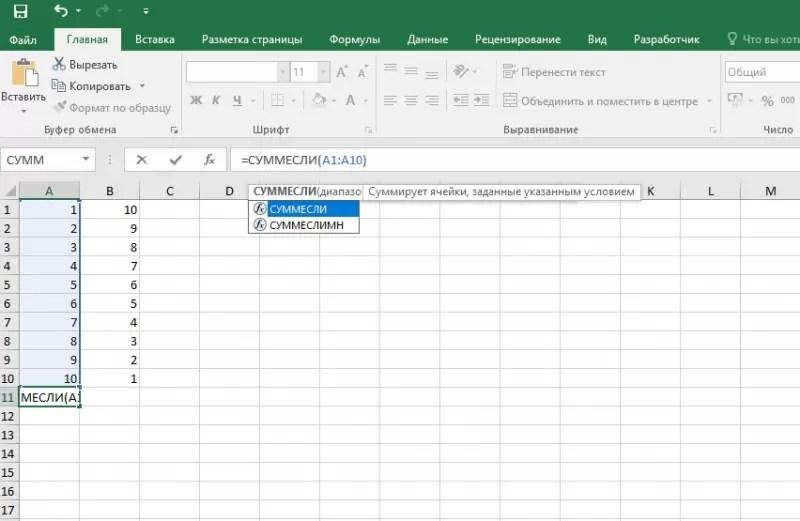 Hoe het bedrag in Excel te berekenen
