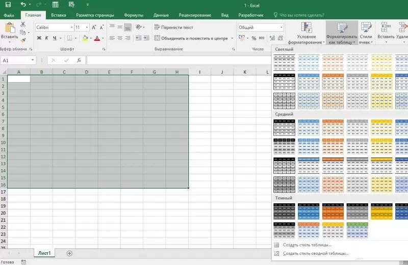Cómo crear una tabla en Excel