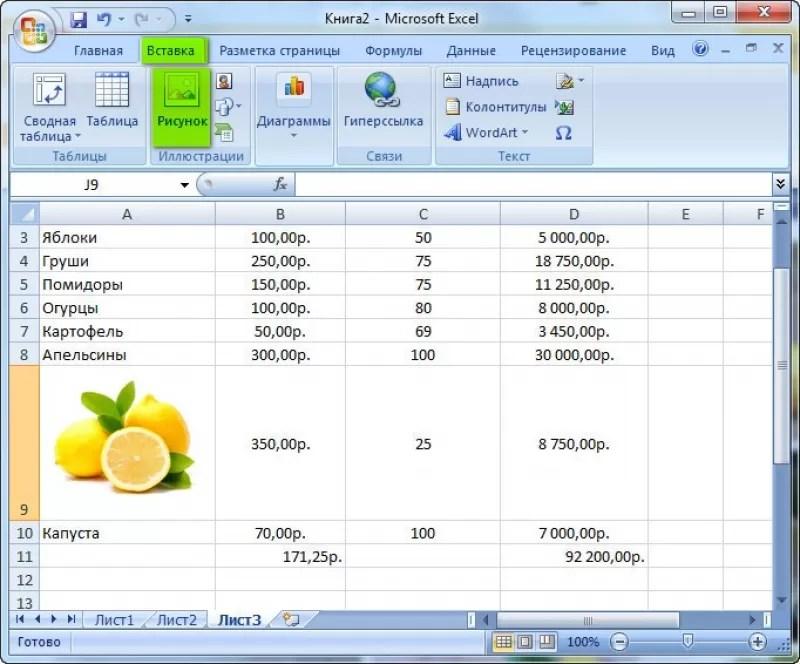 Lifehaki en el programa Excel