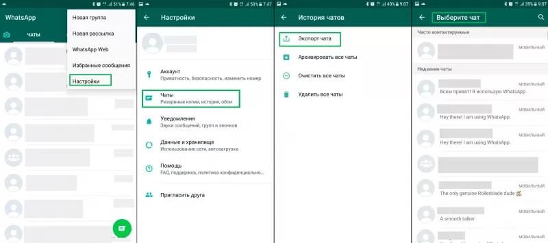 Restaurarea mesajelor la distanță în WhatsApp