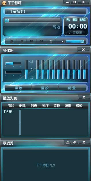 免費百度音樂下載軟體2014