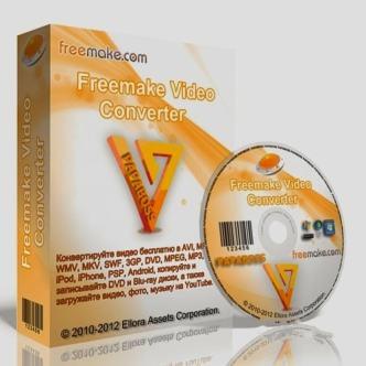 Freemake Video Converter Gold 4.1.9.8 Keygen