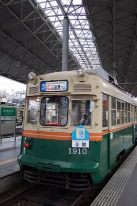 Hiroshima Tram parked at the station