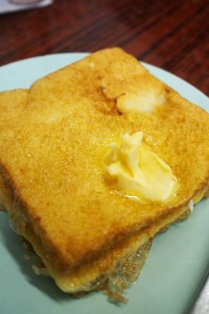 Lan Fong Yuen - Fresh Toast