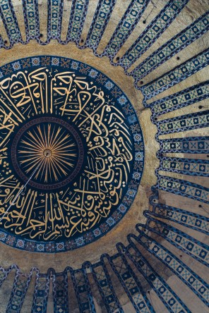 Islamic Calligraphy on the Ceiling of the Main Dome