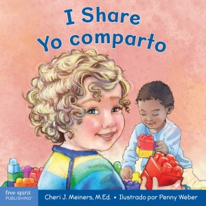 I Share / Yo comparto