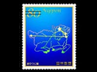Stamp-Japan-Constellations-IV