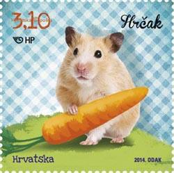 Hamster 2014 Croatia stamp