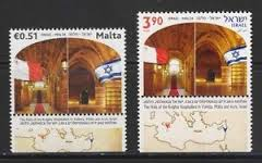 Joint stamp issue Malta Israel 2014