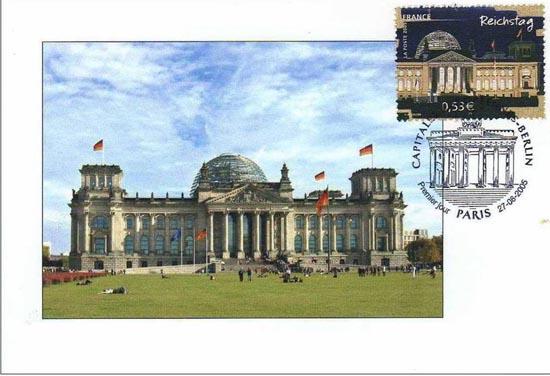 Stamp France Reichsdag 2005