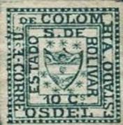 Smallest postage stamp issued by Bolivia