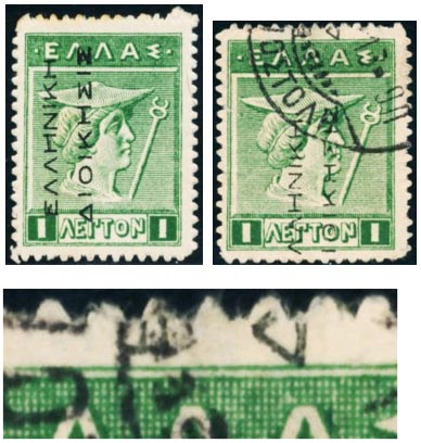 stamp overprint