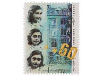 Anne Frank on stamp Israel