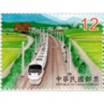 Taiwan Post issues Railway stampsheet