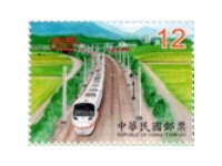 Taiwan-Trains-on-stamps