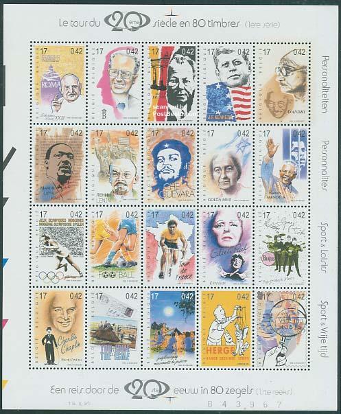 Stamp Eddy Merckx