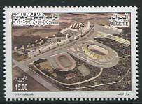 Algeria stamp