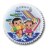 Summer Camp Stamps from North Korea