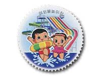 Children Camp Stamps North Korea