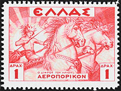 Helios and the Chariot of the Sun on stamp