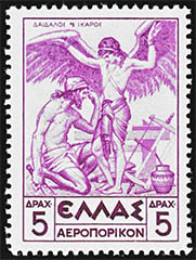 Deadalus and Icarus stamp